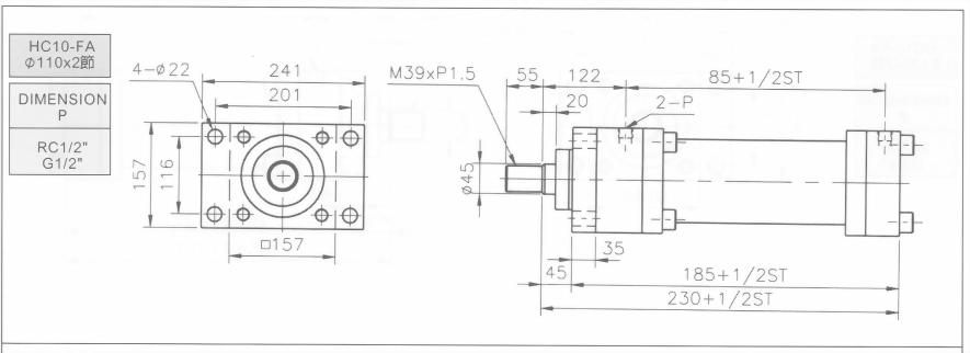 HC10系列FA型ø110x2節油壓缸