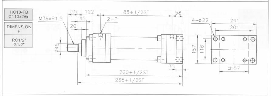 HC10系列FB型ø110x2節油壓缸