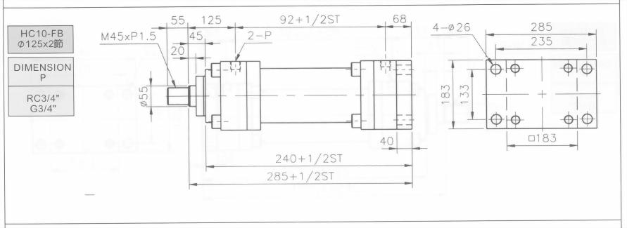 HC10系列FB型ø125x2節油壓缸