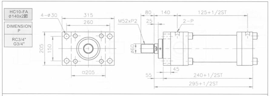 HC10系列FA型ø140x2節油壓缸