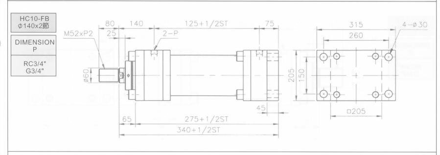 HC10系列FB型ø140x3節油壓缸
