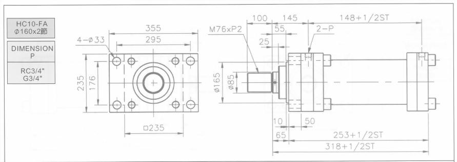 HC10系列FA型ø160x2節油壓缸