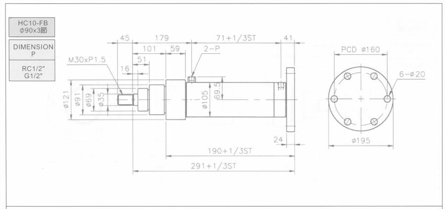 HC10系列TC型ø160x5節油壓缸
