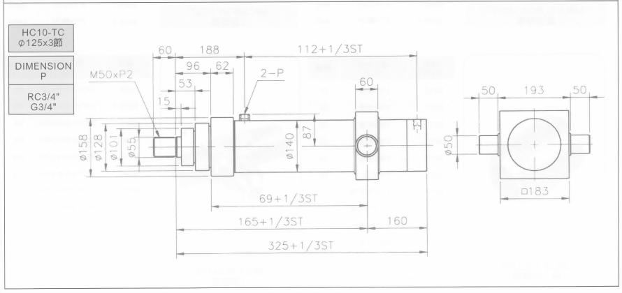 HC10系列TC型ø125x3節油壓缸
