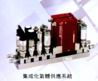 集成化氣體供應系統