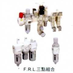 F.R.L三點組合