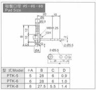 PTK-5,6,8真空系列-PTK系列(吸盤)