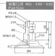 PTK-60,80,95真空系列-PTK系列(吸盤)