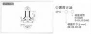 SPG-20真空系列-SPG系列(雙層吸盤)
