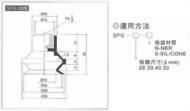 SPG-30真空系列-SPG系列(雙層吸盤)
