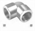 L型高壓焊接