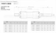 YHO系列D型雙軸型油壓缸