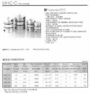 MHC-C聯軸器