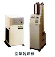 空氣乾燥機