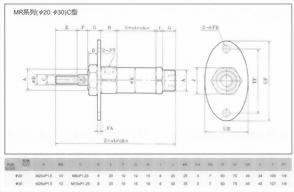 MR系列(ø20.ø30)C型空壓缸2