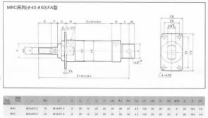 MRC系列(ø40.ø50)FA型空壓缸