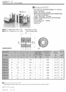 MRC-C聯軸器