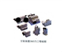 空氣氣壓3&5方口電磁閥