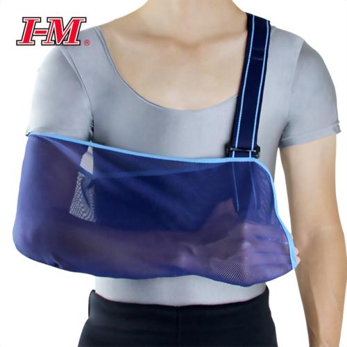 靛藍網狀手臂吊帶