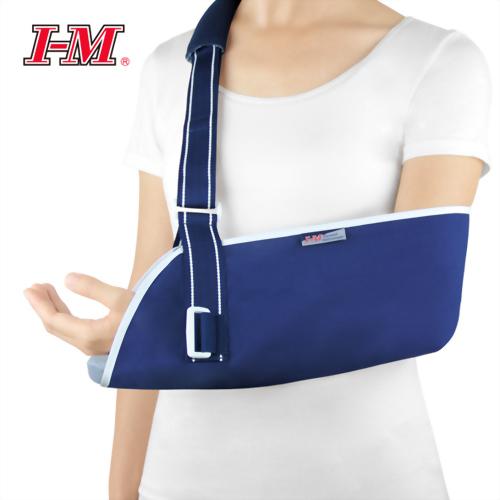 新型藍色手臂吊帶