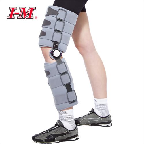 可調式膝支架
