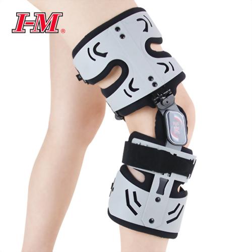 關節炎膝支架
