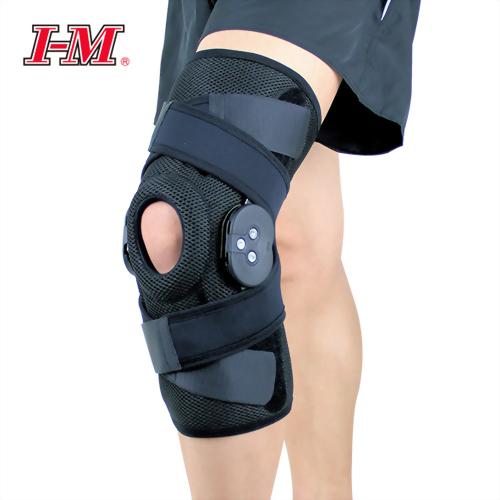 Airmesh包覆式調整型護膝
