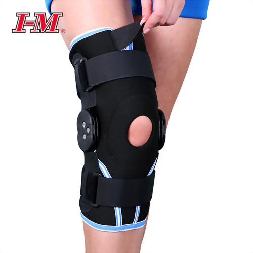 藍白滾邊ROM膝束套