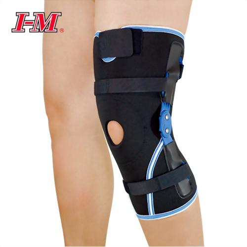 藍白滾邊射出膝束套