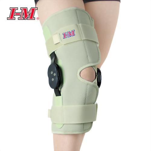 開放型調整式護膝