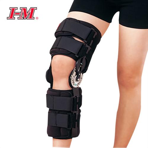 四片式調整膝關節束套42CM