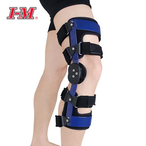 術後膝關節支撐架