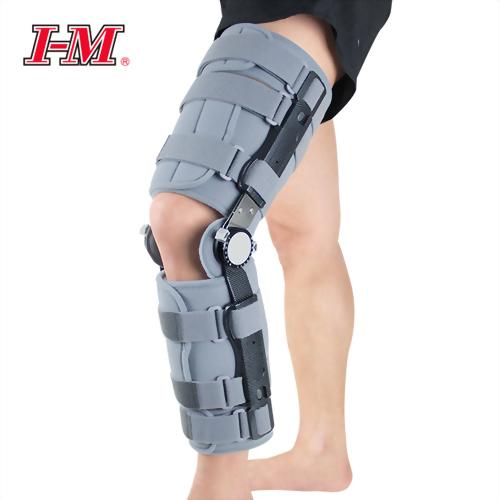 可調式伸縮膝支架