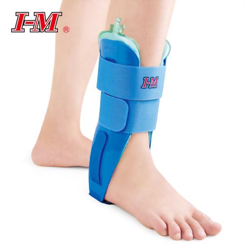 pump充氣式護踝