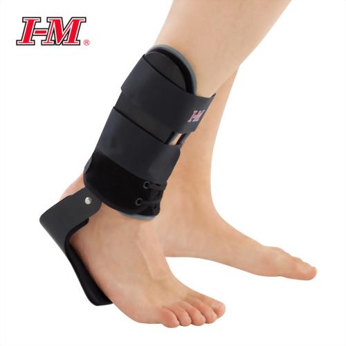 活動型射出護踝