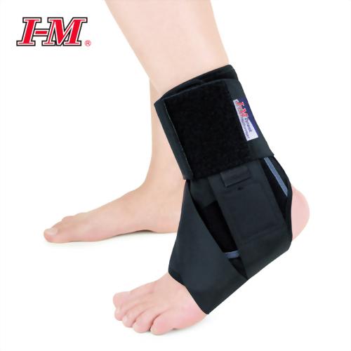 Deluxe Ankle Brace