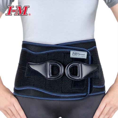 Comfort-Pull Back Brace w/back board