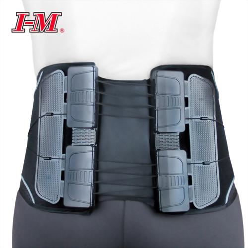 Comfort-Pull Mesh Back Brace