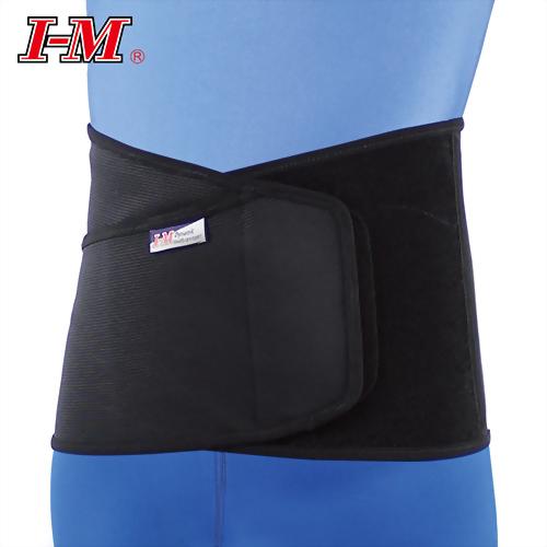 Elastic Mesh Lumbar Support