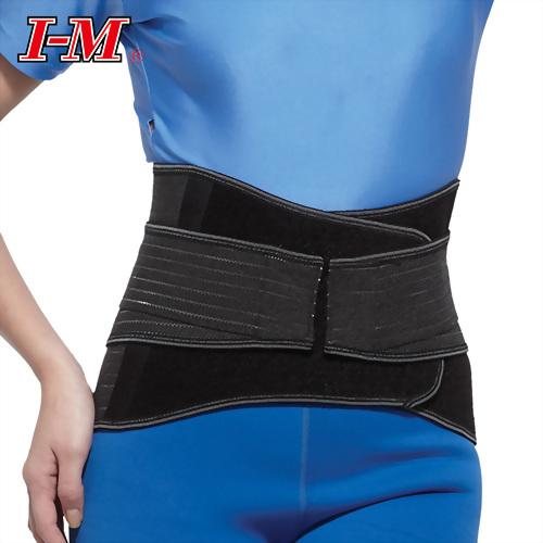 竹炭腰痛保護帶