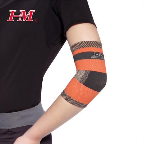 時尚運動護肘
