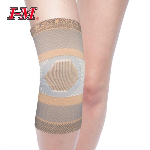 時尚運動護膝