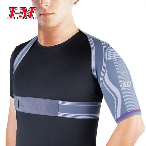 Snug Shoulder Brace w/Elastic Strap & Gel Pad