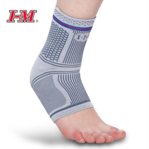 新型提花全護適護踝
