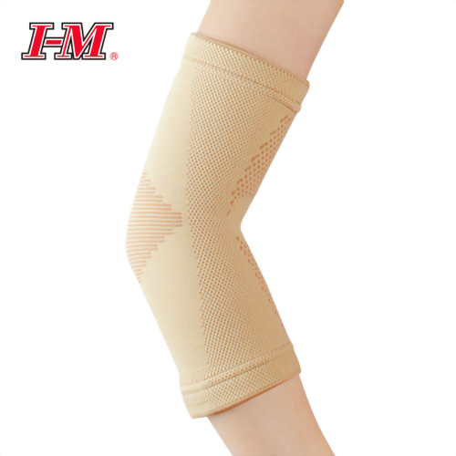 Jacquard Compression Elbow Support