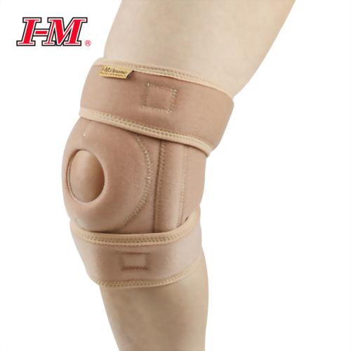 Airmesh Knee Brace w/2 Spiral Stays, Open Patella