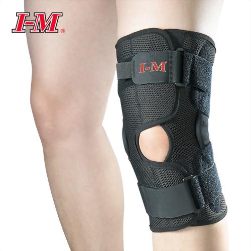 Airmesh開放式護膝