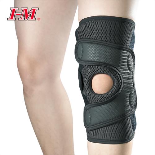 Airmesh包覆式軟鐵膝