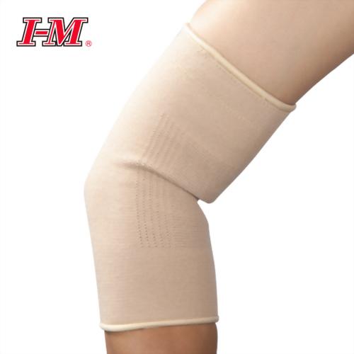 止滑型針織護肘
