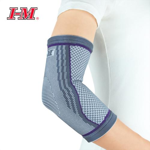 ES-285 菱格條紋護肘(灰/紫)